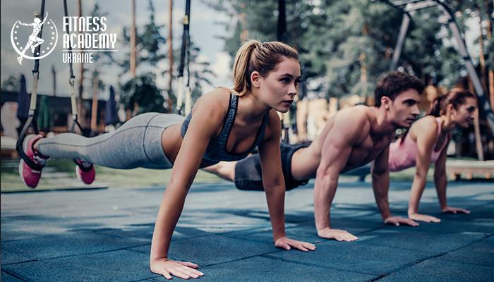 методика ТРХ «Академия Фитнеса – Украина»