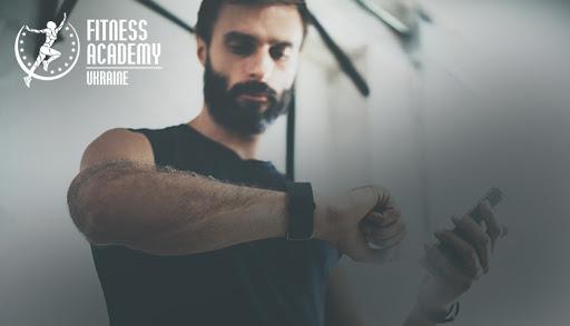 тренировка с трекером, Академия Фитнеса - Украина