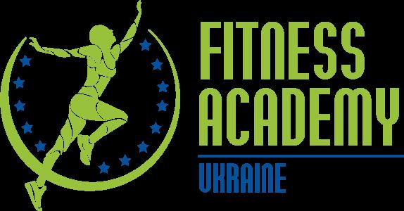 Академия Фитнеса Украины